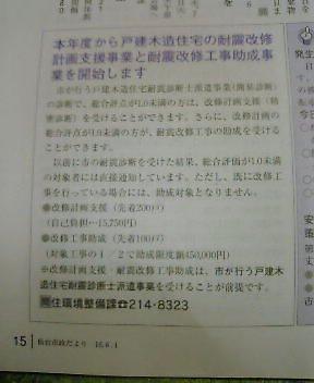 200408171402.jpg