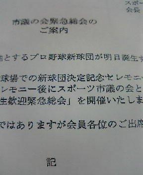 200411011750.jpg