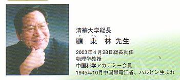 04scan0002.JPG