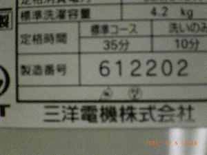 060164