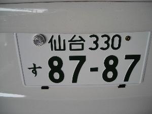 061556