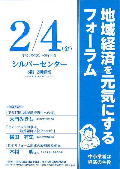 201124