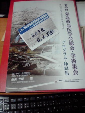 20111103_338x450