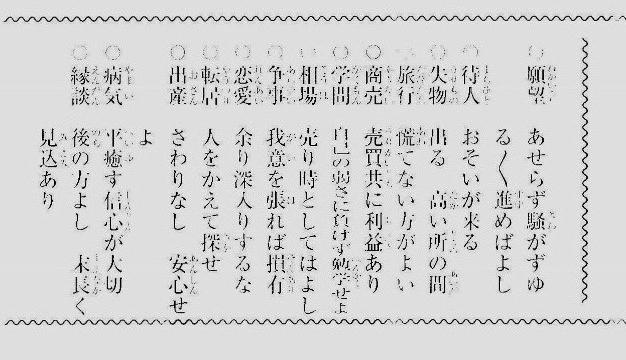 001_3_1500x363