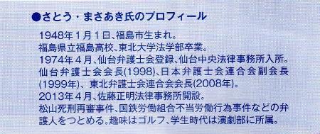 Img019_450x189